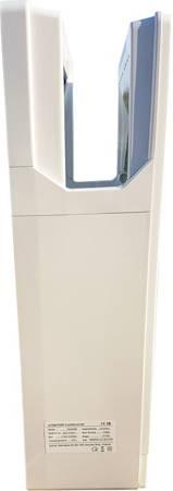 SZANI Automatyczna suszarka biała do rąk PROFESJONALNA kieszeniowa- bardzo szybka 44378411